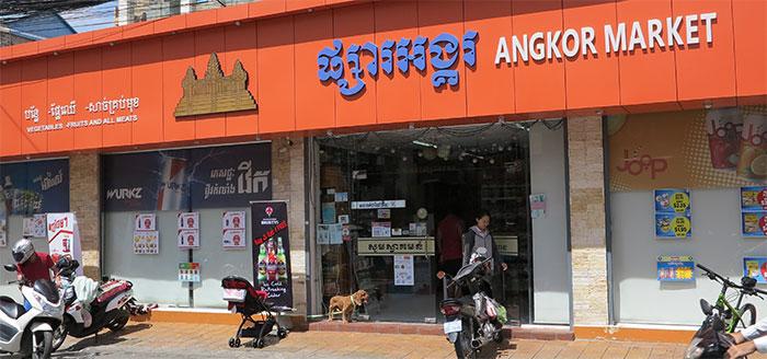 Angkor Mart, Russian Market Phnom Penh