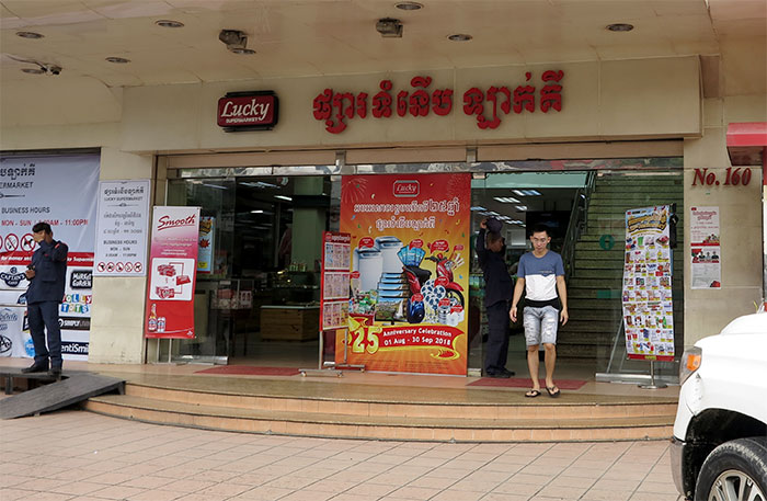 Lucky Supermarket on Sihanouk Boulevard (downtown Phnom Penh)