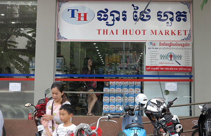 Thai Huot supermarket Phnom Penh