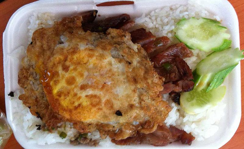 Bai sa chrouk: Cambodian pork and rice