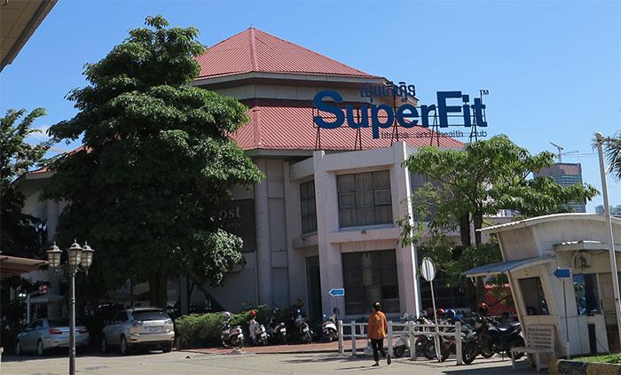 Superfit Fitness Phnom Penh