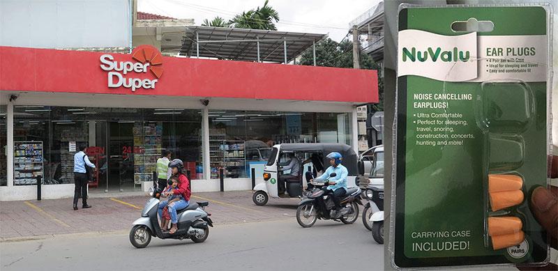 Super Duper supermarket earplugs